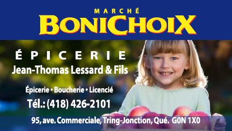 Épicerie Jean-Thomas Lessard et Fils (Marché Bonichoix)